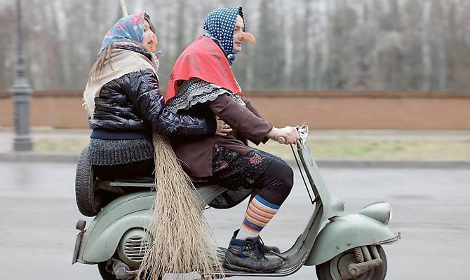 befana scooter.jpg